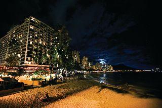 24 horas economico en Hawaii 2318