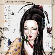 Akemi la geisha de tus sueños 4874